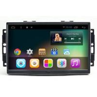 Buy cheap In-Dash Car Navigation Stereo Dodge Factory OEM Navigation Replacement from wholesalers