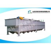 Cavitation Air Flotation Machine