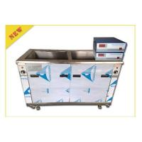 Buy cheap Ultrasonic auto parts cleaner from wholesalers