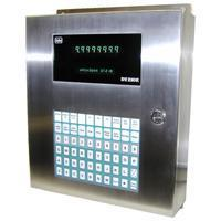 Buy cheap Industrial Data Systems DT210EW Wall Mount Data Terminal from wholesalers