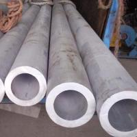 Buy cheap High Pressure Stainless Steel Seamless Round Pipe/tubing from wholesalers