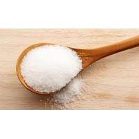 Buy cheap Food Additive Low Calorie Sugar Free Isomalt S Grade from wholesalers