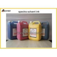 Buy cheap spectra starfire 1024 nach Digital Solvent Printer sublimaiton Ink from wholesalers