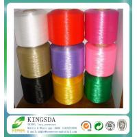 Buy cheap Virgin 100 Percent 75D-600D Polyester Pre-oriented Yarn product