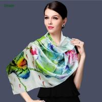 Buy cheap Digital Print Custom Design Manufacturing 100% Wholesale China Scarf Silk Scarf from wholesalers