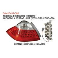 Buy cheap For Honda Series ACCORD 2.4 0.6 REAR LAMP(WITH CIRCUIT BOARD) from wholesalers