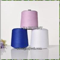 Buy cheap Cotton acrylic high bulk blend yarn price in china from wholesalers