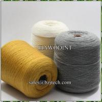 Buy cheap Ne20/2 Blended Dyed Cotton Polyester Twist Yarn for weaving bedsheet & Bedspread from wholesalers