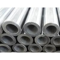 Buy cheap Inconel 625 pipes from wholesalers