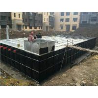 Buy cheap Introduction on Mingxing buried tank-pump integration pump station from wholesalers