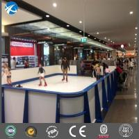 Buy cheap Synthetic Indoor Home Ice Skating Board from wholesalers