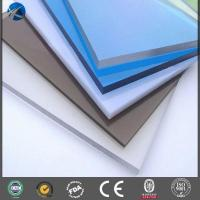 Buy cheap Polycarbonate Sheet PC Solid Sheet Heat Insulation from wholesalers