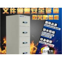 China Office series cabinet RIER RESISTANT FILING CABINET on sale