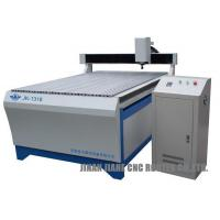 Buy cheap CNC Router Engraving Machine 1218 Wood Engraver with Stepper Motor from wholesalers