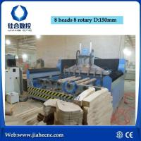 Buy cheap Wood CNC Router Multi Heads Wood Relief Carving CNC Router with Rotary Fixture from wholesalers