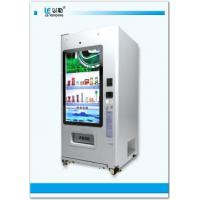 Buy cheap LV-205Y-46G Touch Screen Vending Machine from wholesalers