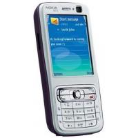 Buy cheap Cell Phones Nokia N73 from wholesalers