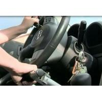 Buy cheap Freedom Staff Handicap Driving Hand Controls from wholesalers