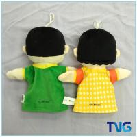 Buy cheap Plush hand puppet from wholesalers