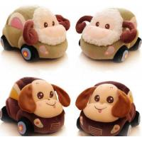 Buy cheap Animal head plush car toy from wholesalers
