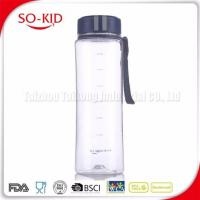 Buy cheap Creative Filter Water Bottle Outdoor from wholesalers