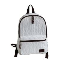 Buy cheap Sports & Outdoor White Quilted Backpack from wholesalers
