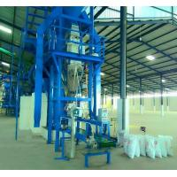 Buy cheap Packing Machine Fertilizer Production Machinery from wholesalers