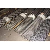 Buy cheap Cold Drawn Steel Round Bar ASTM 1045/ S45C/ C45 COLD DRAWN STEEL ROUND BAR from wholesalers