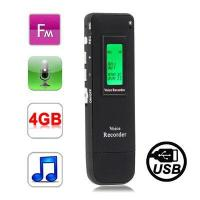 Buy cheap Support Telephone recording FM Radio A-B Repeat fu Model: AT-VR126 from wholesalers