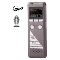 Buy cheap Professional 8GB LCD VOR MP3 Player Digital Voice Model: AT-VR161 from wholesalers