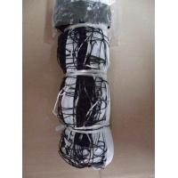 Buy cheap sports net (2) from wholesalers