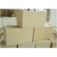 Buy cheap High alumina wear-resistant bricks from wholesalers