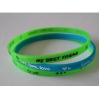 Buy cheap Silicone Wristbands QY-006 Silk-screen printed silicone wristbands from wholesalers