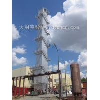 Buy cheap 1000Nm3/h air separation unit with Argon from wholesalers