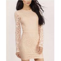 Buy cheap Dress Sexy perspective lace dress from wholesalers