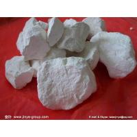 Buy cheap Calcium oxide product