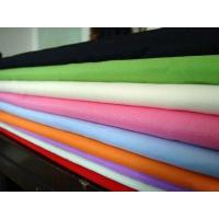 Buy cheap Peach skin fabric series newprocesspoly from wholesalers