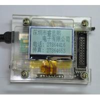 Buy cheap ENH-DG128064-34 128X64 Graphic LCD For hand-held devices TV remote from wholesalers