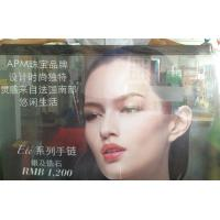 Buy cheap Mesh banner printing from wholesalers