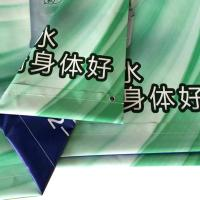 Buy cheap Double sides banner from wholesalers