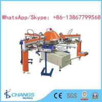 Buy cheap The new SPG automatic multi-color screen printing machine from wholesalers