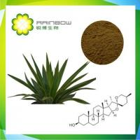 Buy cheap Yucca Extract, total saponins 30% 60% animal feed addtitives from wholesalers