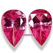 Buy cheap Spinel - 2.70 carats from wholesalers