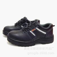 Buy cheap low cut safety shoes Cheap Low Cut Safety Shoes from wholesalers