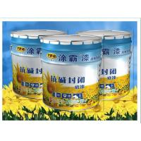 Buy cheap Tuba natural odourless Anti alkali Waterborne interior wall prime paint from wholesalers