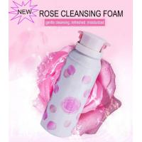 Buy cheap Private Label Moisturizing Bubble Foam Cleanser For Sensitive Skin from wholesalers