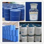 Buy cheap Water treatment series Poly aluminum Chloride from wholesalers