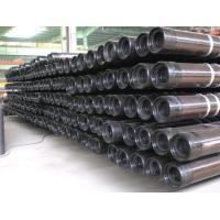 Buy cheap CASING & TUBING from wholesalers