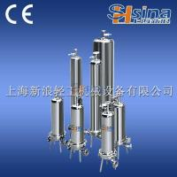 Buy cheap 2016 New Design Emulsion Homogenizing Emulsifying Mixer from wholesalers