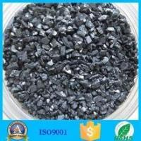 Buy cheap Chemicals Hongchang Fixed carbon 60-90% ,can be customized 0.8-1.6mm anthracite coal from wholesalers
